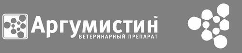 Ветеринарный препарат Аргумистин®