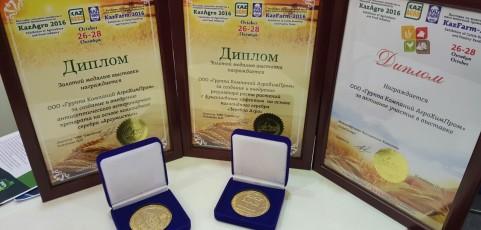 Очередное «золото» для Аргумистина®: итоги выставки «KAZAGRO/KAZFARM 2016» (г. Астана, Республика Казахстан)
